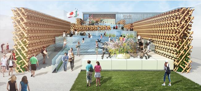 pavillon exposition japonais universelle de milan