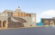 Padiglione Oman